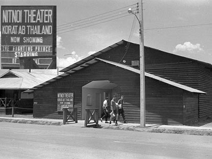 Cinema on US Airforce Base located at Korat during the 1960's