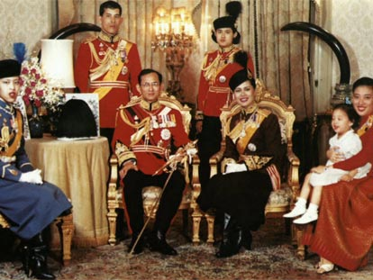 The Thai Royal Family portrait photo